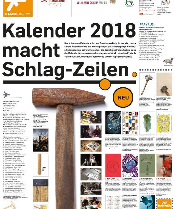 """Das Triple ist geschafft: Drei Auszeichnungen für den Kalender """"DER HAMMER"""""""